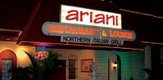 Ariani_Restaurant_070101_g1.jpe